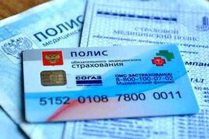 Адрес по номеру телефона в москве 495