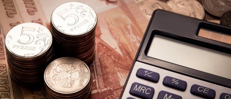 Как получить налоговый вычет на лечение: пошаговая инструкция как вернуть деньги